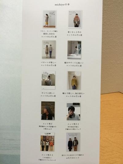 IMG_0575_R.JPG