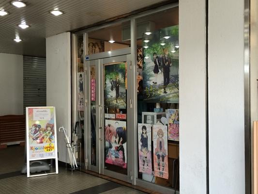 IMG_0796_R.JPG