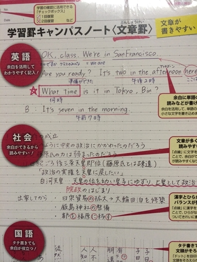 IMG_0927_R.JPG