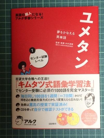 IMG_0968_R.JPG