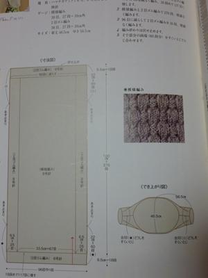 P1010197_R.JPG