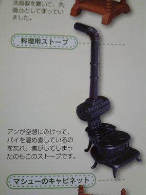 P1010732_R.JPG