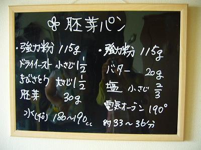 s-P1030309.jpg