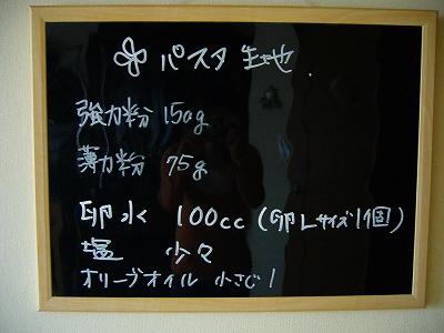 s-P1040710.jpg