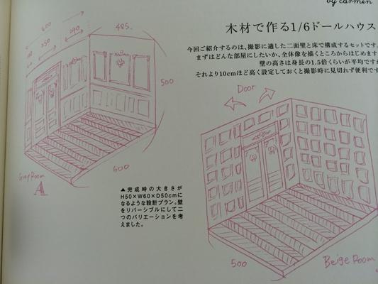 IMG_2200_R.JPG